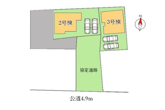名古屋市北区成願寺2丁目 全3棟