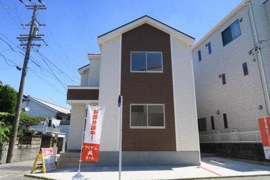 清須市鍋片2期 限定1邸